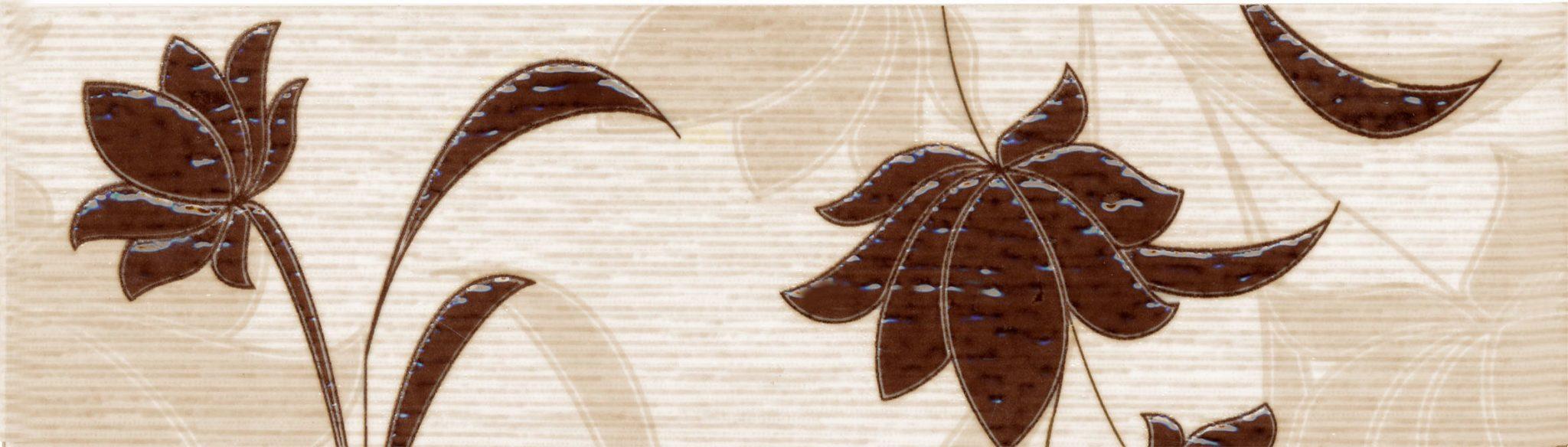 Лаура бордюр (шоколад) 20х5,7