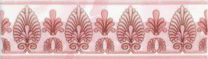 Бордюр 5,7х20 Восток розовый